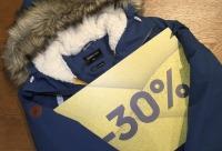 Все гродские куртки и парки до сих пор можно приобрести с очень выгодной скидкой 30%. Quiksilver Омск. Большие скидки.