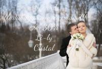 Мы делаем скидки до 50% на любое свадебное платье и аксессуары в любое время года. Мы не кричим о том что у нас акции скидки и распродажи, г. Петрозаводск. Сегодня скидки.