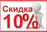 Последний день 18 февраля скидки 10% на игрушки хэтчималс в магазинах 38 попугаев на пр, г. Петрозаводск. Клиентам мы предоставим скидку.