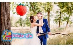 Вы уже придумали чем удивить свою половинку? Специально к 14 февраля Пиньяты - красные сердца!