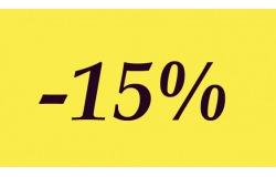 СКИДКА -15% на ВСЕ товары в наличии. Товары из Китая, Европы и США.