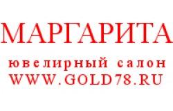 Цепи серебро 925° - 100 рублей/грамм - Санкт-Петербург - Маргарита, ювелирный салон