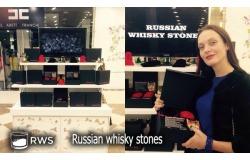 Великолепный подарок! 100% качество! Подарочный набор для крепких напитков: 2 бокала и 18 камней для виски от 2500 руб. Скидка 40%