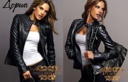 Брендовые кожаные куртки NINA BERARDI со скидкой 30%. Качество, элегантность, сервис, гарантия.