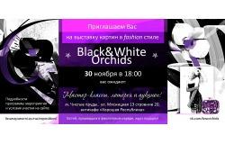 """Спешите приобрести билеты на уникальную выставку картин в fashion стиле «Black&White orchids» по невероятной скидке 83%"""""""