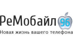 Ремонт iPhone 5 Екатеринбург