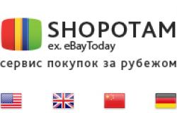10$ за регистрацию shopotam.ru