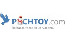 7$ на счет для покупок из США с доставкой в Россию pochtoy.com