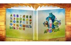 Фотокнига Азбука для вашего ребенка. Дизайн и печать книги 20х20 см 28 страниц - 2000 руб. вместо 3572 руб. от сайта Страна чудес.