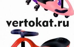 Акция на vertokat.ru при покупке вертоката, Полиуретановые колеса в подарок