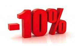 В течении всего февраля -10% для всех!