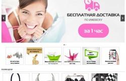 """HAPPY FRIDAY в Интернет-магазине """"Авоська"""""""
