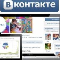 ulogin_vkontakte_195185304